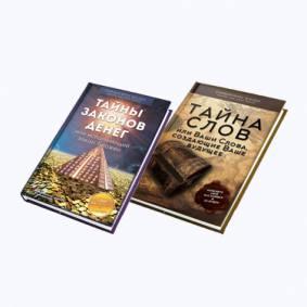 Набор книг